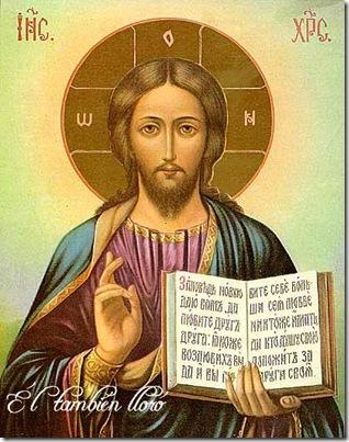 ElTambienLloro_11-jesus08