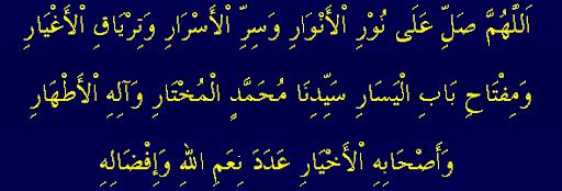 Syair Ahlul-Bait