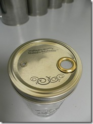 drinking jar 01