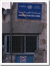 20110126[IMG_1512] - Jerusalem