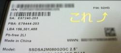 D250 SSD label