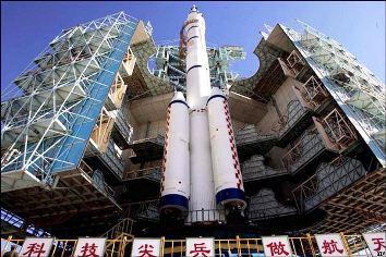 Roket Antariksa China