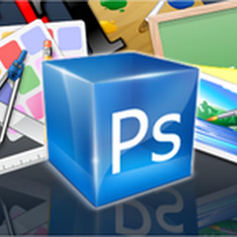 5 formas de como Photoshop nos ha cambiado la vida