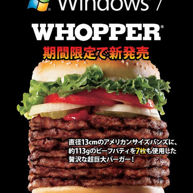 La nueva Whopper Windows 7