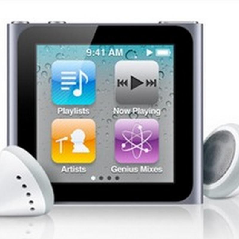 Analizando los nuevos iPods de Apple en imágenes