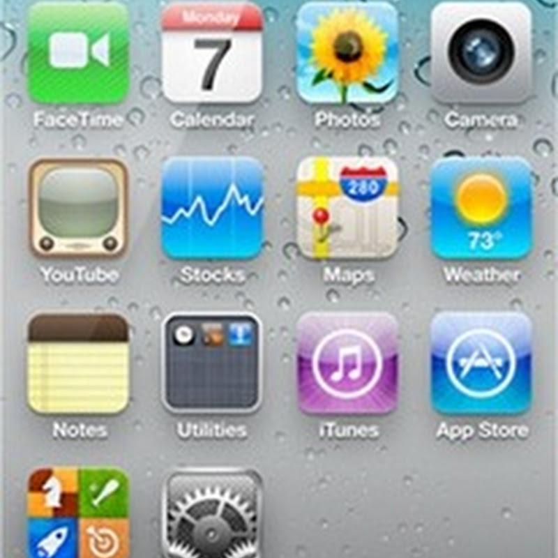 El regalo perfecto para navidad: Un iPod Touch