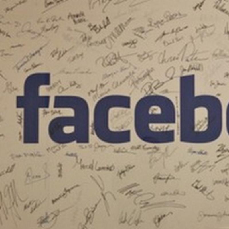 Las oficinas de Facebook