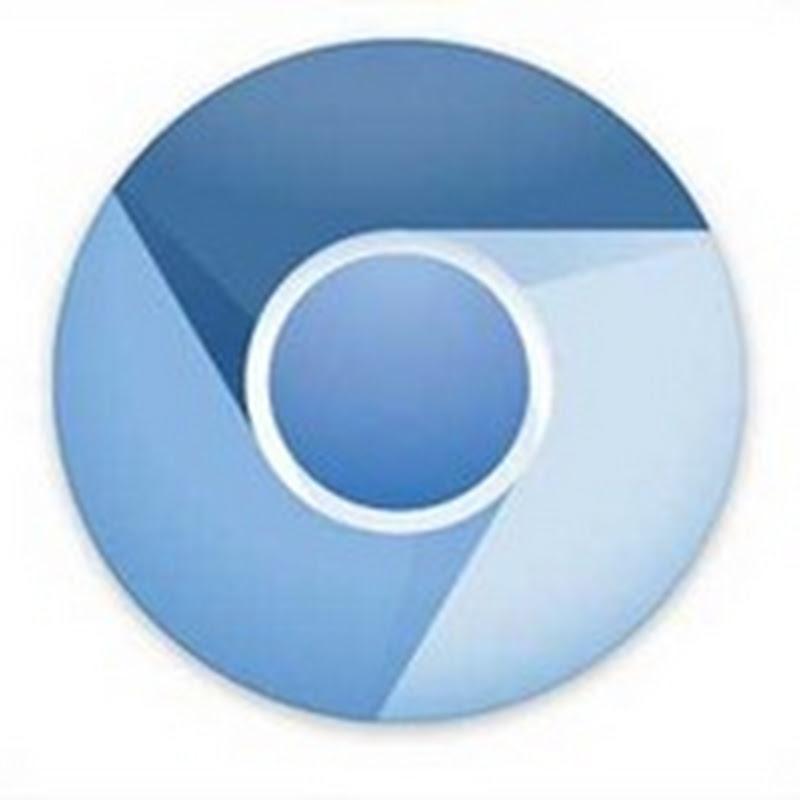 """Chromium cambia por un logo más """"feito"""""""