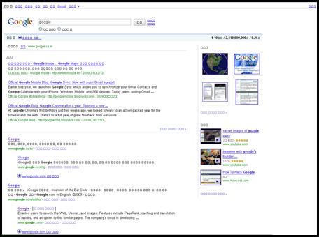 google-korea