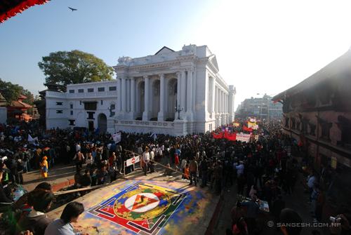 Nepal Sambat 1131