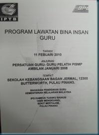 IMG_1545