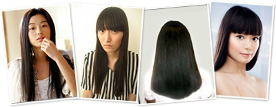 View Japanese Straight Perms