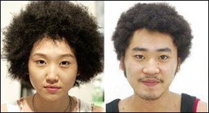 Asian-Afro_060209_m