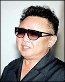 Asian Shaven