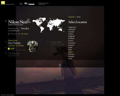 Nikon Next : アーティスト別