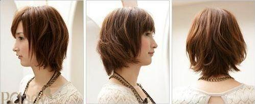 cute short haircut summer