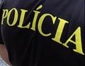 Policia - Witian Blog