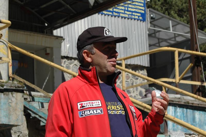 Абдул-Халим Ольмезов, Президент Федерации альпинизма и скалолазания Кабардино-Балкарии приветсвует участников V international Elbrus Race