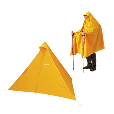 wearable-tent