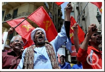 الحزب الشيوعي في ميدان التحرير