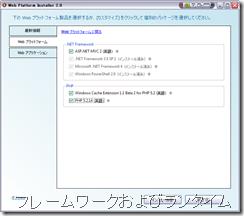 03_framwork_runtime