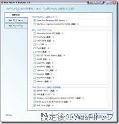 06_install02