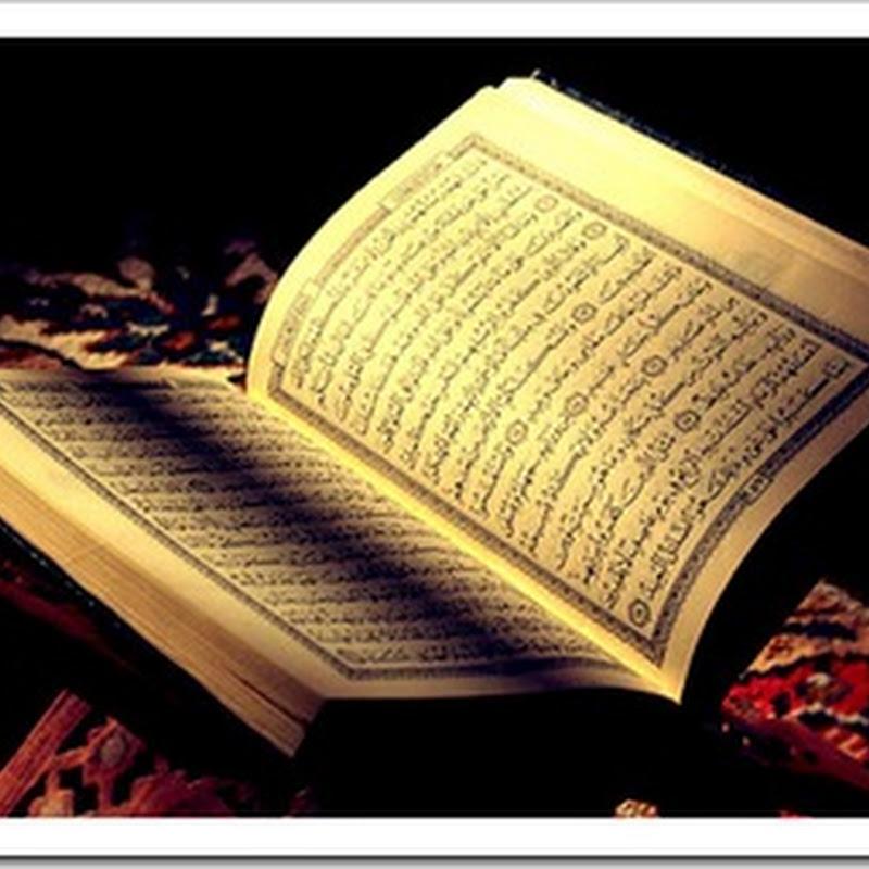 Nama-Nama Surah Dalam Al-Quran