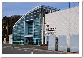 安中榛名駅