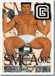 SMCA-002
