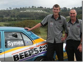 Jordan and Ken Symes