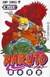 tn_naruto-cover-8