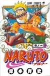 tn_naruto-cover-1