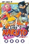 tn_naruto-cover-2