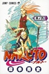 tn_naruto-cover-6