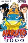 tn_naruto-cover-13