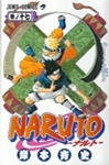 tn_naruto-cover-17