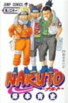 tn_naruto-cover-21