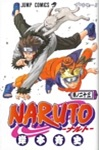 tn_naruto-cover-23