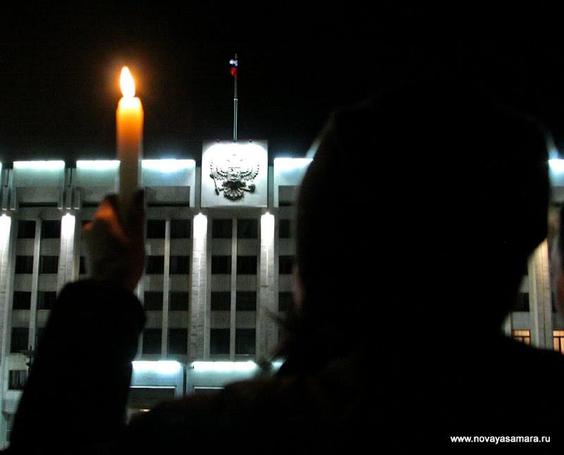 Флешмоб За Самарское время на площади Славы