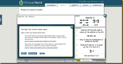 Virtual Nerd What comes next screen