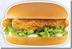 chicken strip sandwich