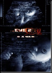 TheEye2Poster