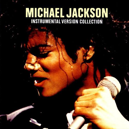 Michael Jackson Man In The Mirror Album Cover