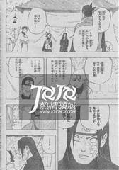 Naruto Spoiler 539