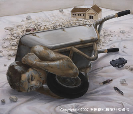 Incredible Paintings by Tetsuya Ishida 14