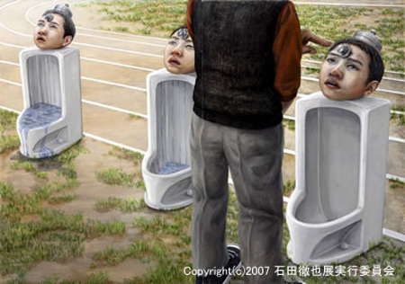 Incredible Paintings by Tetsuya Ishida 32