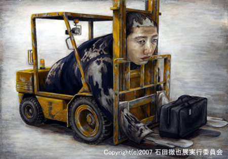 Incredible Paintings by Tetsuya Ishida 43