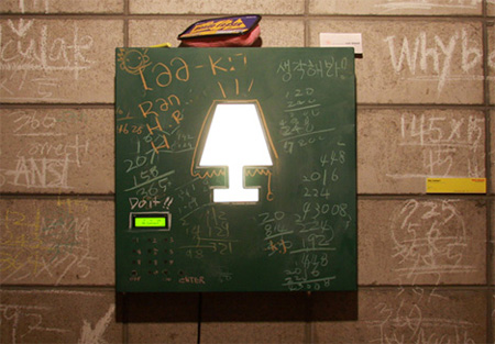 Math Based Lamp