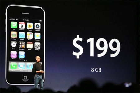 Apple iPhone 3G Announced 4