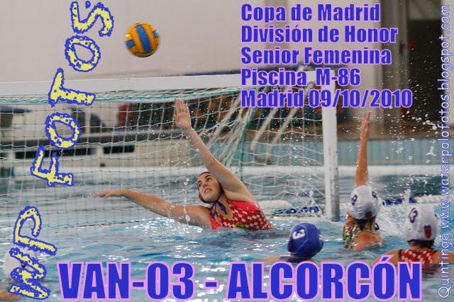Waterpolo fotos copa de madrid senior fem van 39 03 alcorc n for Piscina alcorcon